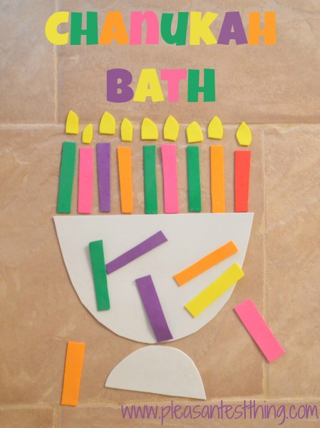 Chanukah bath activity