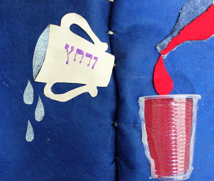 Sensory Haggadah for toddlers