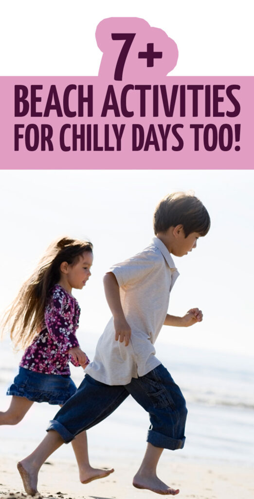 Click for some cool spring and fall activities for kids to do at the beach - even on chilly days!